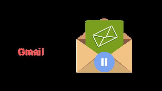 Как приостановить входящие Gmail?