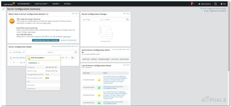 Как создавать пользовательские профили и отслеживать конкретные изменения конфигурации в мониторе конфигурации сервера