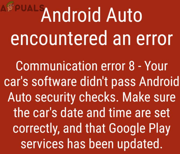 Исправлено: ошибка автоматической связи Android 8