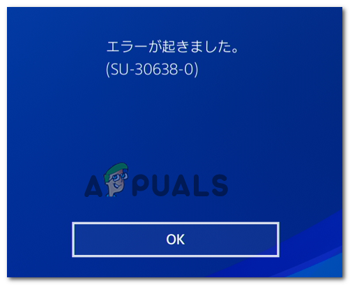 Как исправить ошибку PlayStation 4 SU-30638-0