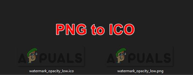 Как конвертировать PNG в ICO?