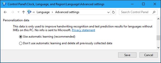 Как отключить автоматическое обучение в Windows 10?