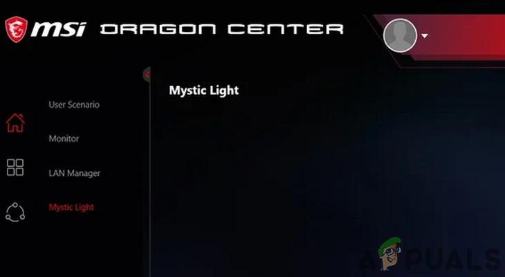 Исправлено: MSI Mystic Light не работает