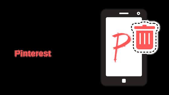 Как удалить свою учетную запись Pinterest?