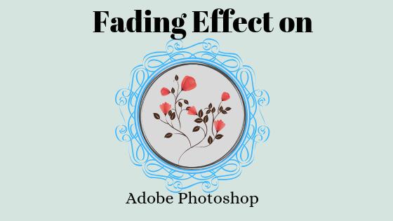 Как размыть / затемнить края изображения / формы в Adobe Photoshop