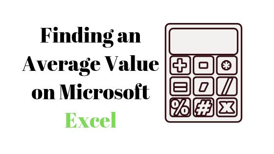 Как использовать функцию среднего в Microsoft Excel