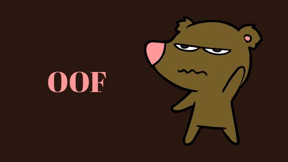 Что означает OOF?  – Appuals.com