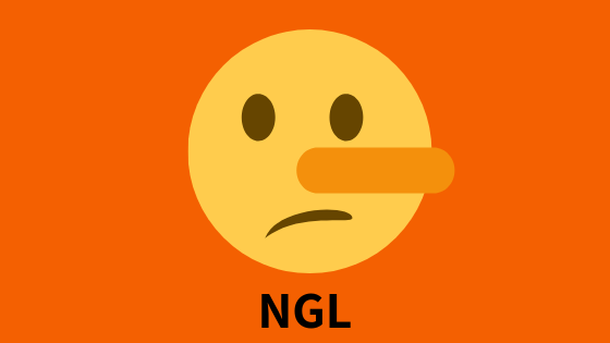 Что означает NGL?
