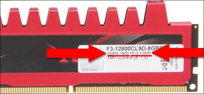 Скорость RAM: имеет ли значение?