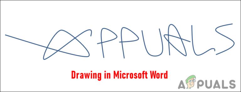 Как легко рисовать в документе Microsoft Word?